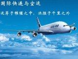 广州直飞洛杉矶空运特价,香港到伦敦空运费用