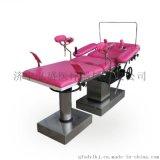 手动液压妇科手床HS-217,手动液压妇科手术床
