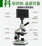 DSX-I病虫害检测仪厂家植物病虫害检测设备病害速测仪