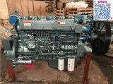 中国重汽WD615.47 HOWO用 欧二发动机总成