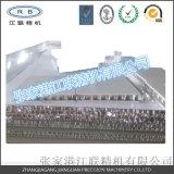 台湾厂家供应内装密拼隔断板 内装潢铝蜂窝板 铝蜂巢板 轨道列车高铁内装用蜂窝