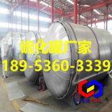 购买龙达牌橡胶制品硫化罐设备LD-2080服务好