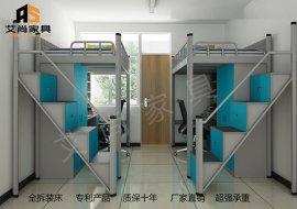 广东上下铺铁床厂家艾尚家具质量缔造名牌