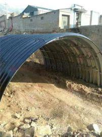 沈陽預應力金屬波紋涵管|鐵嶺鋼波紋涵管生產廠家