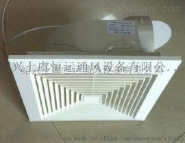 BPT吸頂式管道換氣扇