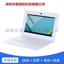 10寸笔记本电脑上网本学生学习