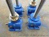 SWL10蜗轮丝杆升降机