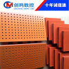 環氧板加工機 電木板切割機 工業板材加工設備