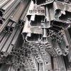 铝合金压膜槽 铝合金大棚卡槽 高锌卡槽 镀锌卡槽