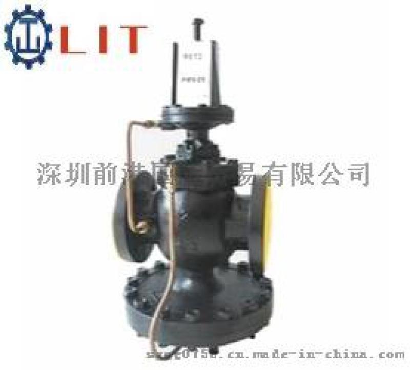 进口锅炉蒸汽减压阀图片