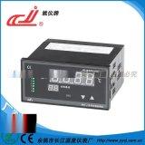 姚仪牌XMZ-J838K温控器 多路温度巡检仪表 温度巡回检测仪表
