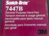 3M7447B百洁布片