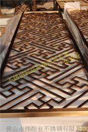 港式拉丝玫瑰金不锈钢屏风 家居客厅不锈钢花格隔断