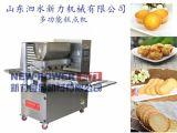 泗水新力机械XL-QQ600多功能西式糕点机