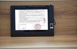 up10110手寫屏生物採集籤名屏 原筆跡籤名