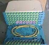 供应19英寸12芯一体化模块,12芯熔纤盘,12芯束状尾纤,光纤适配器