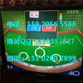真人发牌龙虎游戏机正版三分钟开奖龙虎彩票机