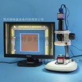 厂家直销 XDC-10J4-550HS型高清CCD电子显微镜 无拖影电子放大镜