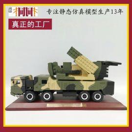 合金軍事模型 桐桐專業仿真軍事模型廠家 軍事模型制造 軍事模型批發 1:24fk1000型彈炮合一防空系統