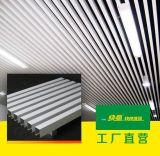 安徽吊頂工裝服務 熱轉印鋁方通 木紋覆膜方通鋁方通 鋁方通吊頂 客戶可來圖定制