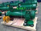 亚重牌CD1-1t-6m钢丝绳电动葫芦,电动葫芦价格,电动葫芦生产厂家,电动葫芦厂家直销,电动葫芦长垣生产厂家,电动葫芦技术参数
