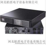 艾默生UPS电源/UPS不间断电源UHA1R-0050 5KVA在线式标机ups电源