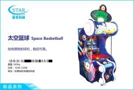 儿童室内游乐设备/游艺机/太空篮球/益智电玩