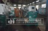 康明斯JHK-300KW柴油发电机免费咨询