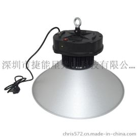 調光工礦燈50W廠家直銷