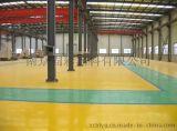 亳州新華書店倉庫無塵地面塗刷地板漆
