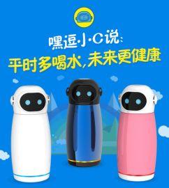 智能水杯语音提醒喝水304不锈钢保温杯