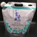 贴牌彩印高阻隔5Kg化肥吸嘴自立袋可手提液态肥料包装袋带透气阀吸嘴袋