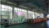 LED透明屏 LED玻璃屏 LED橱窗屏 LED室内租赁屏 PH3.91高清