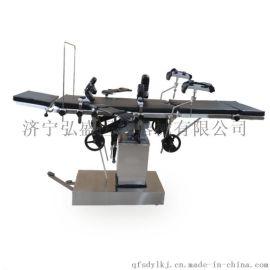 机械液压手术床不锈钢底座门诊检查机械液压手术床
