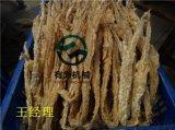 腐竹油炸设备,广西政府扶持腐竹油炸机