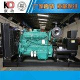 重庆康明斯250kw大型柴油发电机组 无刷全铜发电机 厂家直销