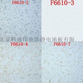 厂家直销防静电瓷砖普通瓷砖优质量