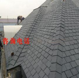 纯天然青石瓦板文化石 欧式房顶仿古青瓦 别墅屋顶瓦片