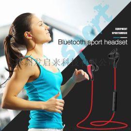 深圳藍牙耳機工廠