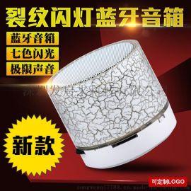 無線迷你藍牙音箱批發定做 深圳藍牙音箱生產廠家