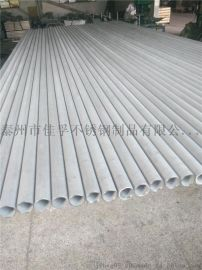 不鏽鋼方管304/316無縫管生產廠家戴南供應商