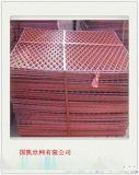 菱形腳手架鋼笆片 菱形腳踏網  腳手架鋼板網