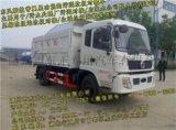 新款12立方污泥清運車-12立方污泥運輸車說明
