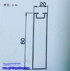 无锡铝方通型材 20x80凹槽铝方管 方管铝合金 挤压铝型材定做