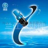 LEP型液下潜水推流器如何安装