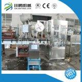 購買噴碼機選擇川騰機械室內品質保證