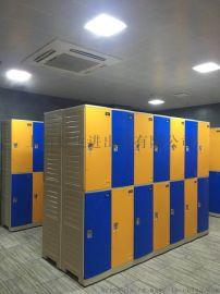 2层浴室ABS塑料防水防锈更衣储物柜