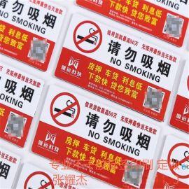 南京定做商標標籤、彩色不幹膠標籤、啞銀不幹膠標籤