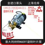 进口外置单相高压旋转叶片泵 纯水泵 冷却循环