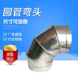 艾科鍍鋅板風管彎頭,中央空調管道彎頭